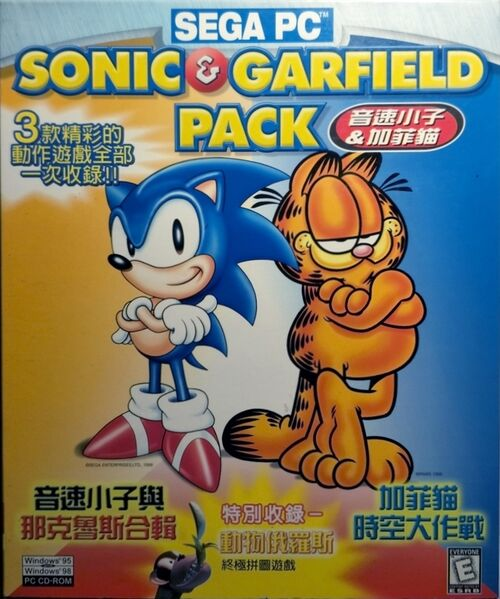 File:SonicandGarfieldPack PC TW Box Front.jpg