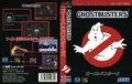 Ghostbusters md jp cover.jpg