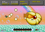Super Fantasy Zone boss7.png