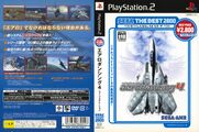 AeroEliteCombatAcademy PS2 JP Box Best.jpg