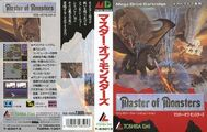MasterofMonsters MD JP Box.jpg