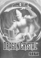 Dragoncrystal gg us manual.pdf