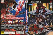 GuiltyGearXXSlash PS2 JP Box.jpg