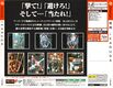 Ikaruga DC JP Box Back.jpg
