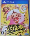 SMBBHD PS4 JP cover.jpg