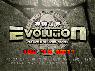 evolution - the world of sacred device