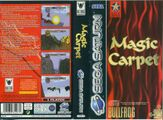 MagicCarpet Saturn EU Box.jpg