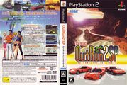 OutRun2SP PS2 JP cover.jpg