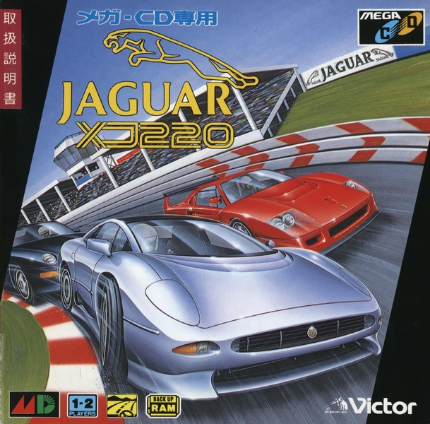 File:JaguarXJ220 MD jp manual.pdf
