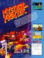 MysticalFighter MD US PrintAdvert.jpg