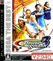 VirtuaTennis3 PS3 JP SegatheBest cover.jpg