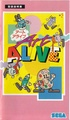 Artalive md jp manual.pdf