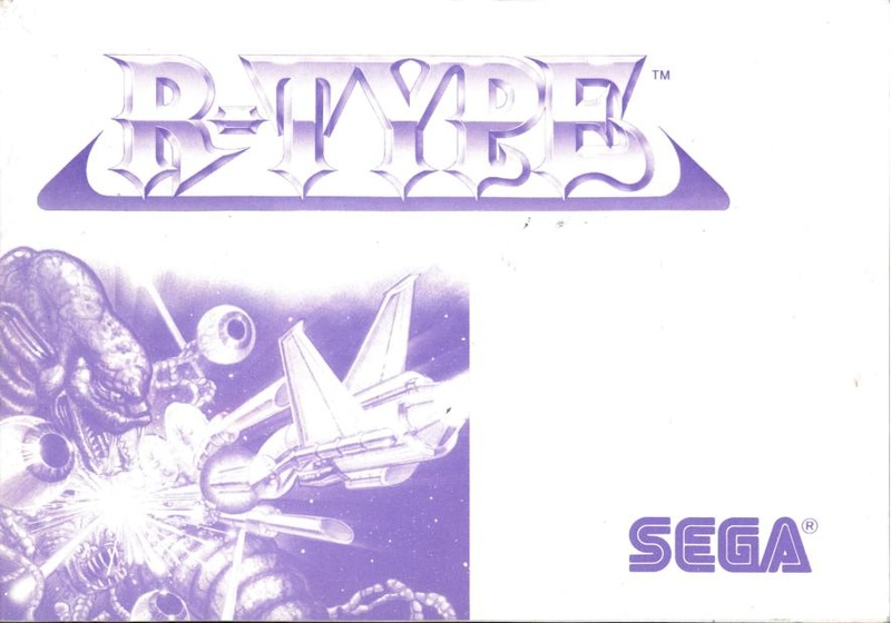 File:R-Type SMS AU Manual pdf - Sega Retro