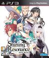 ShiningResonance PS3 KR Box.jpg