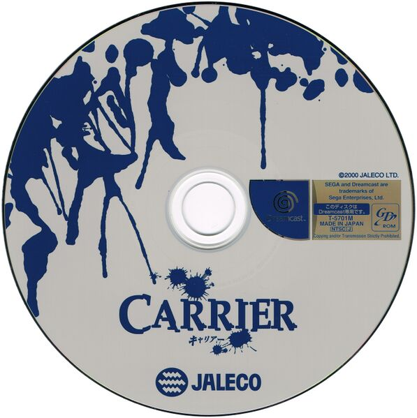 File:Carrier DC JP Disc.jpg
