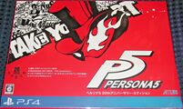 Persona 5 PS4 JP 20th front.jpg