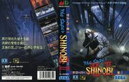 SuperShinobiII MD JP Box.jpg