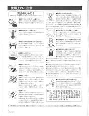 File:Pioneer Laseractive JP Manual.pdf - Sega Retro