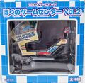 BnGCV2 JP Box Front SpaceHarrier.jpg