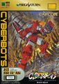 Cyberbots:FullMetal Madness (サイバーボッツ) Saturn JP Box Front LE.jpg