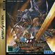 DragonForce2 Saturn JP Box Front.jpg