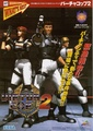 VirtuaCop2 Saturn JP Flyer.pdf