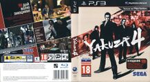Yakuza4 PS3 RU Box.jpg