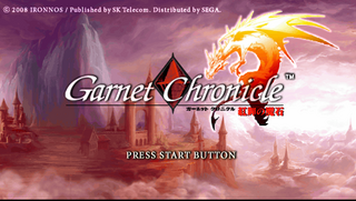 GarnetChronicle title.png