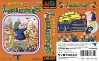 Lemmings MD JP Box.jpg