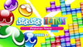 Puyo Puyo Tetris Xbox One title screen.png