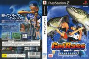 SegaBassFishingDuel PS2 JP Box.jpg