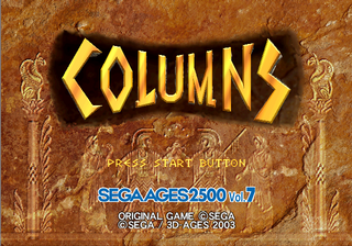 Sega Ages 2500 Series Vol. 7: Columns