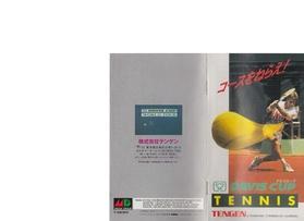 File:Davis Cup Tennis MD JP Manual.pdf - Sega Retro