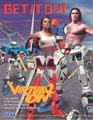 VirtualOn Model2 US Flyer.pdf