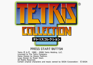 SA2500Tetris PS2TitleScreen.png