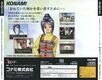 TokimekiMemoDrama2 Saturn JP Box Back.jpg