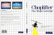 Choplifter SMS EU cover.jpg