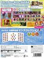 PuyoPuyo20th 3DS JP Box Back Pins.jpg