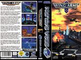 WingArms-(Saturn-PAL-COVER-HQ).jpg