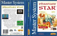 PhantasyStar SMS BR blue cover.jpg