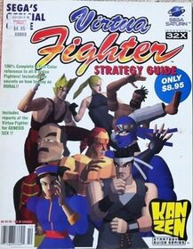 Virtua Fighter Strategy Guide