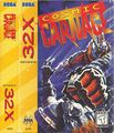 CosmicCarnage 32X US Box Front.jpg