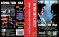 DemolitionMan MD US Box.jpg