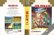 GoldenAxe MD KR Box.jpg