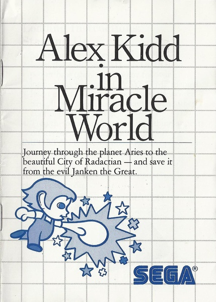 File:Alexkiddmiracleworld sms us manual.pdf
