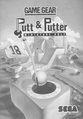 Puttputter gg us manual.pdf