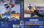 Superhangon md jp cover.jpg