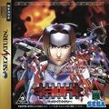 Burning Rangers (バーニングレンジャー) Saturn jp Box jewelcasefront.jpg