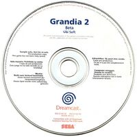 Grandia2 DC EU Disc White Beta.jpg