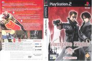 VampireNight PS2 EU Box.jpg